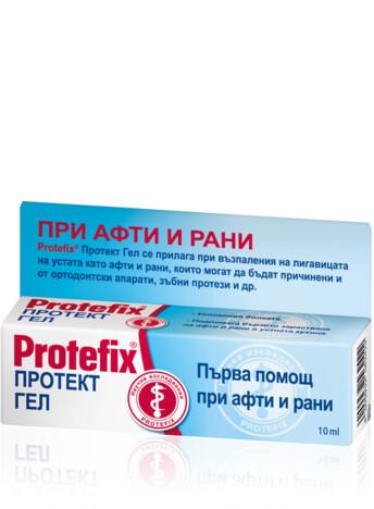Протефикс® Протект гел